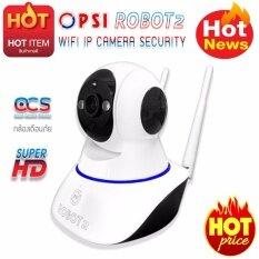 PSI ROBOT 2 กล้องตรวจจับและบันทึกภาพเคลื่อนไหวอัจริยะ รุ่น ROBOT2