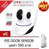 ราคา Psi Robot 2 กล้องตรวจจับและบันทึกภาพเคลื่อนไหวอัจริยะ รุ่น Robot2 แถมฟรี Door Sensor 1ชุด กรุงเทพมหานคร