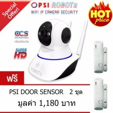 PSI ROBOT 2 กล้องตรวจจับและบันทึกภาพอัจริยะ รุ่น ROBOT2 (แถมฟรี DOOR SENSOR 2ชุด)