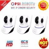 ราคา Psi Robot 2 กล้องWifi Ip Camera อัจฉะริยะ รุ่น Robot2 แพ็ค 3 ตัว ราคาถูกที่สุด