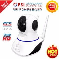 ราคา Psi Robot 2 กล้องWifi Ip Camera อัจฉะริยะ รุ่น Robot2 เป็นต้นฉบับ