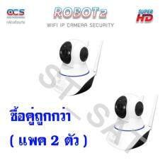 PSI ROBOT กล้อง WIFI IP CAMERA SECURITY HD รุ่น ROBOT2-PSI ROBOT2(ไม่รวมเมมโมรี่ / ไม่รวมเซ็นเซอร์) แพค 2 ตัว