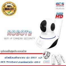 กล้องวงจรปิด PSI ROBOT2 WIFI IP CAMERA SECURITY HD รุ่น ROBOT2