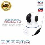 ซื้อ กล้องวงจรปิด Psi Robot2 Wifi Ip Camera Security Hd รุ่น Robot2 Psi ถูก