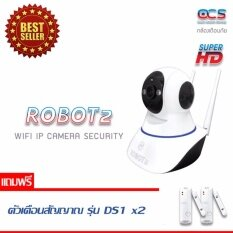 กล้องวงจรปิด PSI ROBOT2 WIFI IP CAMERA SECURITY HD รุ่น ROBOT2 แถม Door CenSor