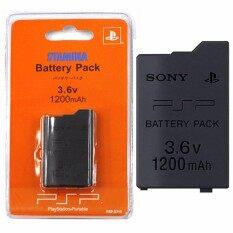 แบตเตอรี่ PSP สำหรับ PSP 2000 3000