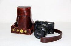 ความคิดเห็น กระเป๋ากล้องหนัง Pu พร้อมสายคล้องคอสำหรับ Canon Eos M3 กาแฟ