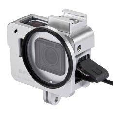 ซื้อ Puluz Housing Shell Cnc Aluminum Alloy Protective Cage With 52Mm Uv Lens For Gopro Hero5 Silver Intl Diylooks ออนไลน์