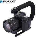 ส่วนลด Puluz U Grip Triple Shoe Mount Video Action Stabilizing Handle Grip Rig Pu3005 Black Intl Puluz
