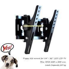 ขาย Puppy Tilt Wall Mount ขาแขวนทีวี Lcd Led Tv 14 32 นิ้ว ปรับก้มหน้าจอได้ เฉพาะทีวีที่มีรูยึดขาแขวนไม่เกิน 20 X 20 ซม เท่านั้น Vrn Hd เป็นต้นฉบับ