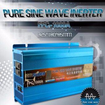 Suoer Pure Sine Wave Inverter 1000W 12V DC to 220 AC (FPC-1000A)