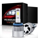 Q Shop Led Headlights F S2 Series Headlight Kits H7 Led Headlight Bulbs With 2 Pcs Of Conversion Kits 72W 8000Lm Bridgelux Cob Chips Fog Light Hid Headlight Or Halogen Replacement Intl ถูก