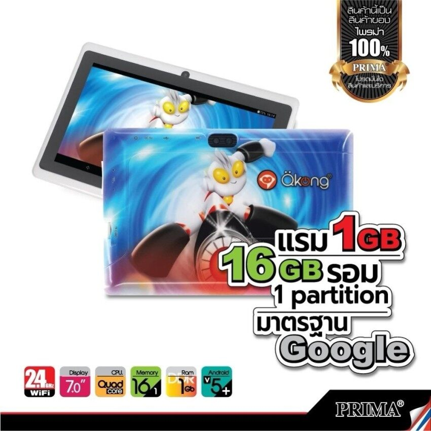 Qcartoon แท็บเล็ต 16GB Q88