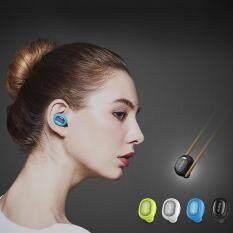 ซื้อ Qcy Q26 Wireless Mini In Ear Stereo Smart Bluetooth Headset Earphone Microphone Microphone Black Intl ใหม่ล่าสุด