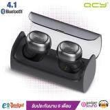 ทบทวน ประกัน6เดือน Qcy Q29 มีไมค์ เสียงEnglish หูฟังบลูทูธ หูฟังไร้สาย พร้อมกล่องชาร์จในตัว ขนาดเล็กพกพาง่าย แบตอึด Bluetooth 4 1 สีดำ เสียงภาษาอังกฤษ Qcy