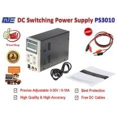 QJE High Accuracy DC Switching Power Supply ปรับค่าได้ 0-30V และ 0-10A รุ่น PS3010