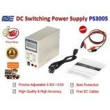 ขาย Qje High Accuracy Dc Switching Power Supply ปรับค่าได้ 30V และ 5A รุ่น Ps3005 ถูก
