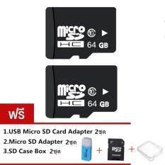 ขาย Qq Chat Micro Sd Card Class 10 64Gb(ฟรี ของแถม 3 ชิ้น )X2 ออนไลน์ ใน กรุงเทพมหานคร
