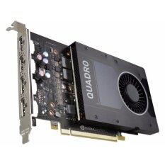 LEADTEK NVIDIA Quadro P2000 5GB GDDR5