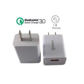 Quick Charge 3.0 USB Turbo Wall Charger Fast Charger หัวปลั๊กชาร์จไฟ QC 3.0 ชาร์จไฟเร็วกว่าที่ชาร์จทั่วไปถึง 4 เท่า