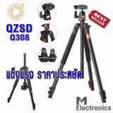 ราคา ราคาถูกที่สุด Qzsd Q 308 Tripod ขาตั้งกล้อง พร้อมหัวบอล Qzsd 04 Model เดียวกับ Beike Bk 308 สูง 1 5 เมตร
