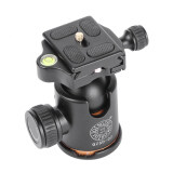 ราคา Qzsd Q02 Camera Tripod Ball Head With Quick Release Plate 1 4 Scr*W Intl ใหม่
