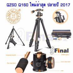 ขาตั้งกล้อง QZSD Q160S By 9FINAL Alluminium Alloy TRIPOD มาพร้อม Ball head แบบ PAN Ball Head with flip leg lock