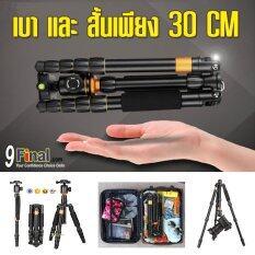 ราคา Qzsd Q278 รุ่นใหม่ By ขาตั้งกล้อง น้ำหนักเบา พกพาสะดวก สั้นเพียง 30 Cm Lightweight Portable Aluminum Video Digital Camera Tripod Monopod ถูก