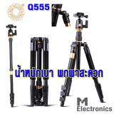 ราคา Qzsd Q555 Professional Camera Dv Tripod Ball Head Universal For Nikon Canon Sony Monopod Dslr ขาตั้งกล้อง ทำเป็นขาเดี่ยวได้ เป็นต้นฉบับ