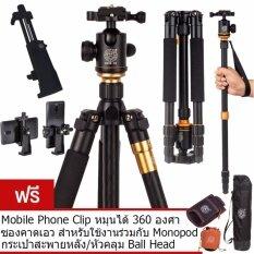 ราคา Qzsd Q999 Pro ขาตั้งกล้อง 2 In 1 Tripod Monopod ถูก