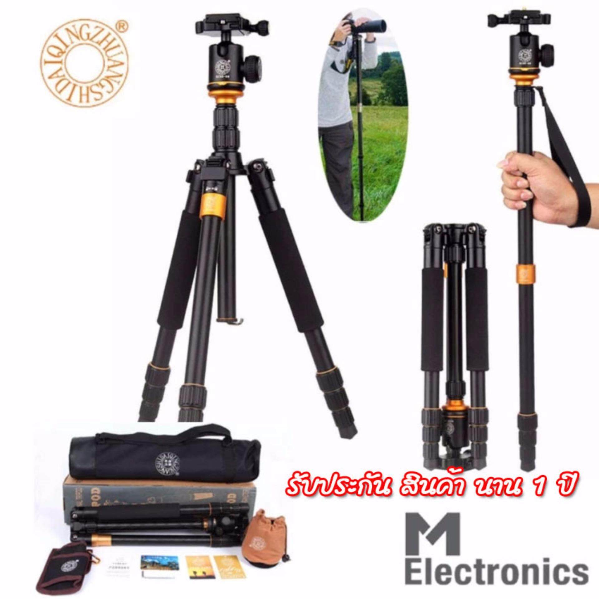 QZSD Q999 Pro Diamond Edition ขาตั้งกล้อง 2 in 1 Tripod & Monopod