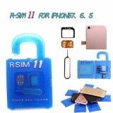โปรโมชั่น R Sim 11 Original Rsim10 Rsim11 ถูก
