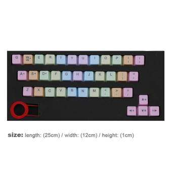Rainbow 37 keycaps with Keycap Puller For Cherry Dusky MX Mechanical Keyboard - intl