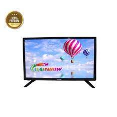 ราคา Rainbow Digital Tv 32 นิ้ว Thailand
