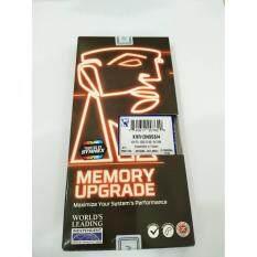 ซื้อ Ram Ddr3 1333 4Gb Kingston ถูก