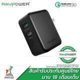 ซื้อ Ravpower Qc 3 30W 4 8A Dual Port Ismart Wall Charger