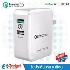 ซื้อ Ravpower Qc3 30W 2 Ports Wall Charger หัวปลั๊กชาร์ทไฟ 2ช่อง Qc3 1 ช่อง Ismart 1ช่อง ที่ชาร์จมือถือ สีขาว ออนไลน์ ถูก