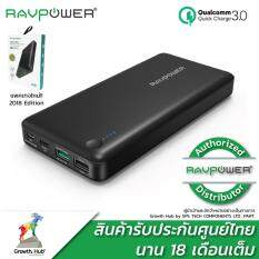 RAVPower [QC3.0+TYPE-C] 20100mAh Quick Charge 3.0 USB-C/Type-C Port Power Bank