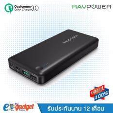 RAVPower Turbo+ 20100mAh (Type-C+QC3.0)  Powerbank QC 3.0 Input & Output, USB C / Type-C Port, แบตสำรองมือถือขนาด 20100 mAh ชาร์จเร็วด้วย QuickCharge3.0 พาวเวอร์แบงค์ คุณภาพสูง (สีดำ)