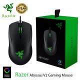 Razer Abyssus V2 Gaming Mouse ถูก