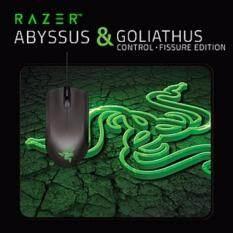 ราคา Razer Mouse Abyssus 2000 Goliathus Small Speed Terra Black Black Razer