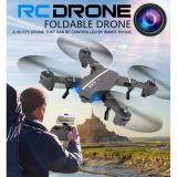 ซื้อ Rc8807 Foldable Drone โดรนถ่ายภาพ รุ่นใหม่ โดรนพับได้ ใส่กระเป๋า โดรนเซลฟี่ บินนิ่ง ถ่ายวีดีโอ ภาพนิ่ง 2 Mp Rc ถูก