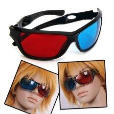 สีแดงสีฟ้า 3d Vision - Intl.