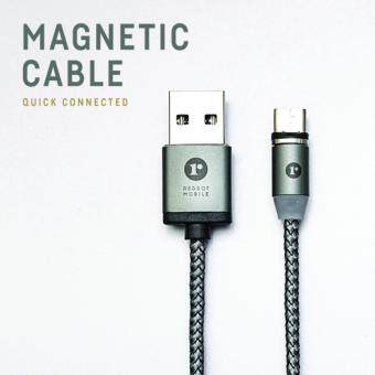RedDot Manetic Cable for Micro USB (Android)