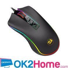 ขาย ซื้อ ออนไลน์ Redragon M711 Cobra Gaming Mouse Macro 10000Dpi สีดำ