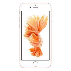ราคา Referbished Apple Iphone 6S 64Gb Rose Gold Apple ออนไลน์