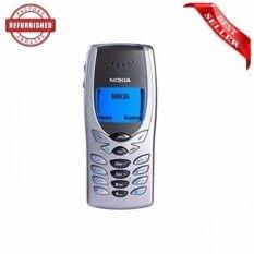 (Refurbish) Nokia 8250 - Silver