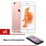 ทบทวน ที่สุด Refurbished Apple Iphone 6 Plus 64 Gb Pink Free Temper Glass