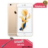 ขาย Refurbished Apple Iphone 6S Plus 64 Gb Gold Free Mini Selfie Stick กรุงเทพมหานคร