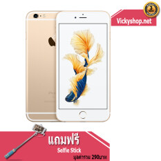 REFURBISHED Apple iPhone 6s Plus 64 GB (Gold) Free Mini Selfie stick